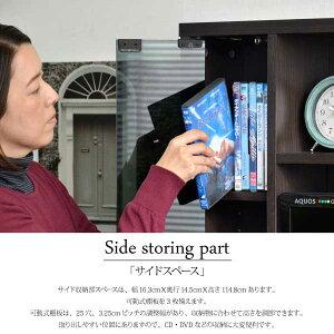 テレビ台ハイタイプ壁面家具リビング壁面収納60インチ対応TV台テレビラックゲート型AVボード180cm幅TCP364送料無料