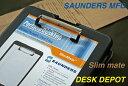 クリップボード A4  サンダース SAUNDERS Slim Mate Black  スリムメイト