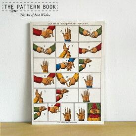 パターンブック バースデーカード 手話 Talking Fingers 誕生日カード 二つ折りカード メッセージカード 封筒付き THE PATTERN BOOK おしゃれ 【 ネコポス対応】