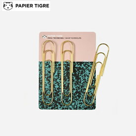PAPIER TIGRE/パピエティグル GIANT PAPERCLIPS ジャイアントペーパークリップ