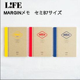 ライフ LIFE マージンメモノート MARGIN マージン メモノート セミB7サイズ b7 ミニノート