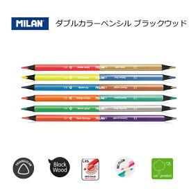 MILAN/ミラン ダブルカラーペンシル ブラックウッド 07123306 6本12色セット