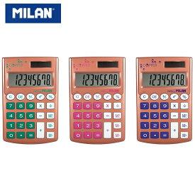 MILAN ミラン コッパー ポケット カリキュレーター 電卓 計算機 コンパクト おしゃれ かわいい ヨーロッパ文具 小さい 太陽光 【メール便対応】 父の日 ギフト プレゼント