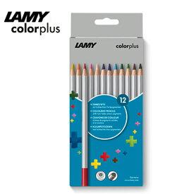 色鉛筆 12色 ラミー LAMY ラミー カラープラス colorplus ペーパーボックス 塗り絵 画材 大人 子ども ギフト プレゼント 【メール便対応】 【あす楽】