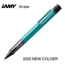 ラミー アルスター トルマリン ボールペン LAMY AL-star 2020年新色 L223TR 【メール便】【あす楽】