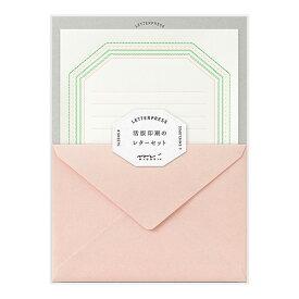 midori/ミドリ レターセット 活版 フレーム柄 ピンク