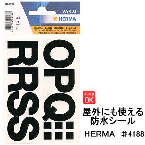 防水シール ヘルマラベル 4188 アルファベット HERMA ステッカー 英語 耐水 名前 屋外 野外 シール シンプル 【メール便】 【あす楽】