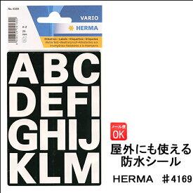 防水シール ヘルマラベル 4169 アルファベット 白文字 HERMA ステッカー 英語 耐水 名前 屋外 野外 シール シンプル 【メール便】 【あす楽】
