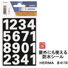 【ポイント3倍】 防水シール ヘルマラベル 4170 数字 白文字 HERMA ステッカー ナンバー 耐水 名前 屋外 野外 シール シンプル 【メール便】 【あす楽】