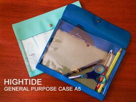 【HIGHTIDE/ハイタイド】ジェネラル パーパス ケース A5 ジェネラルパーパスケース DF084