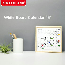【ポイント3倍】 【メール便可】ホワイトボード カレンダー S キッカーランドKikkerland White Board Calendar ホワイトボードカレンダー s