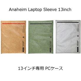 PCケース 13インチ おしゃれ ノートパソコン アナハイム ラップトップ スリーブ Anaheim Laptop Sleeve 13inch タイベック 紙 Mac book iPad 収納 【あす楽】