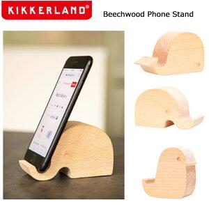 スマホスタンド 木製 かわいい おしゃれ 卓上 iPhone キッカーランド 動物 天然木 ブナ材 Kikkerland BEECHWOOD PHONESTAND 【あす楽】