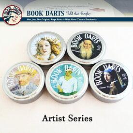 BOOK DARTS ブックダーツ 75個ミックス アーティストシリーズ Artist Series 金属 ブロンズ ゴールド シルバー 真鍮 ステンレス ブックマーカー ブックマーク しおり おしゃれ 父の日 ギフト プレゼント
