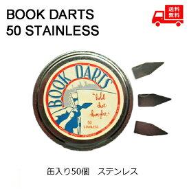 送料無料 ブックダーツ ステンレス 50個缶入り BOOK DARTS 金属 シルバー ブックマーカー ブックマーク しおり おしゃれ