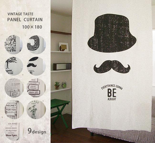 ★あす楽★ヴィンテージテイストプリント麻混パネルカーテン(約100cm幅×180cm丈)(9デザイン)