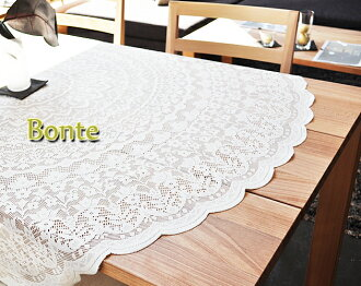 ★ ★ round tablecloth (repelling water processing) [in diameter approximately 150 cm circular type]