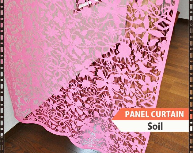 【限定特別セール】★あす楽★北欧スタイルパネルカーテン【Soil ソイル】(約100cm幅×200cm丈)