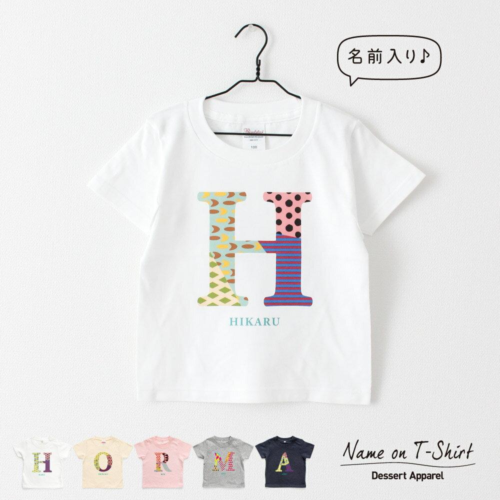 名入れキッズ ベビーTシャツ イニシャル カラー size80〜130 高品質インクジェットプリント 名前入り ☆メール便送料無料☆