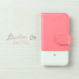 30a8bcf87f バイカラー04 ピンクホワイト iPhoneケース手帳型 スマホケース ツートン 対応機種(iPhone XS