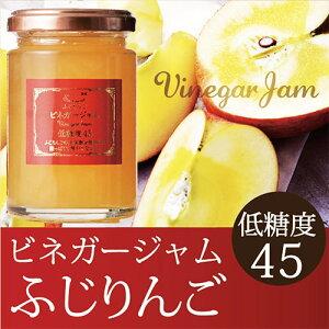 低糖度45 ふじりんごのビネガージャム 145g