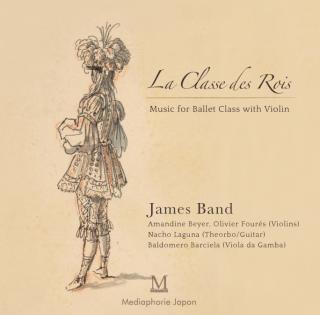 バレエ CD 世界的演奏家達が奏でるヴァイオリンによるバレエレッスン曲集!La Classe des Rois (ラ クラス デ ロワ) レッスン