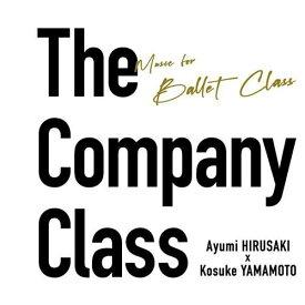 【予約販売10月1日以降発送予定】 バレエ CD 蛭崎あゆみ×山本康介 The Company Class レッスン Ayumi HIRUSAKI