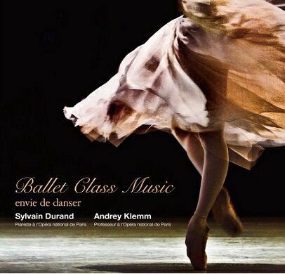 バレエ CD シルヴァン・デュラン Ballet Class Music アンヴィ・ドゥ・ダンセ レッスン