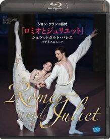 バレエ Blu-ray シュツットガルト・バレエ「ロミオとジュリエット」バデネス&ムーア (Blu-ray)