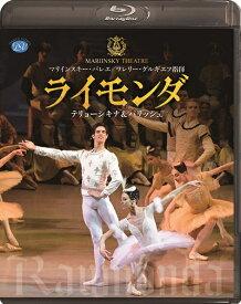 バレエ ブルーレイ マリインスキー・バレエ「ライモンダ」テリョーシキナ&パリッシュ (Blu-ray)