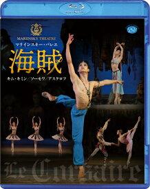 バレエ ブルーレイ マリインスキー・バレエ「海賊」キム・キミン/ソーモワ/アスケロフ ホーレワ(Blu-ray)