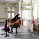 バレエ CD ドラマティック・ミュージック・フォー・バレエ・クラス 3 滝澤志野 Dramatic Music for Ballet Class Shi…