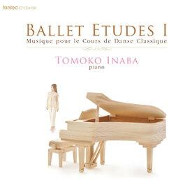 バレエ CD 稲葉智子 BALLET ETUDES 1 Musique pour le Cours de Danse Classique レッスン