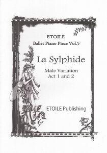 【ETOILE楽譜】Piano Piece VOL.5 ラ・シルフィード 男性バリエーションAct1 and 2楽譜