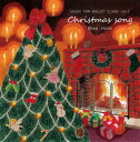 バレエ CD 星美和 MIWA HOSHI MUSIC FOR BALLET CLASS Vol.8 Christmas song レッスン クリスマス プレゼント
