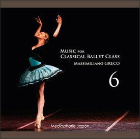 バレエ CD マッシミリアーノ・グレコ Music for Classical Ballet Class 6 レッスン