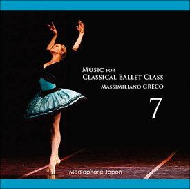 バレエ CD マッシミリアーノ・グレコ Music for Classical Ballet Class 7 レッスン