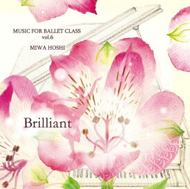 バレエ CD 星美和 MIWA HOSHI MUSIC FOR BALLET CLASS Vol.6 Brilliant レッスン