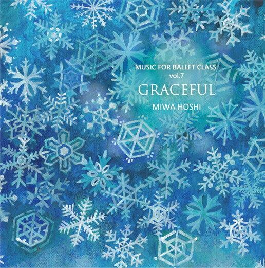 バレエ CD 星美和 MIWA HOSHI MUSIC FOR BALLET CLASS Vol.7 GRACEFUL レッスン