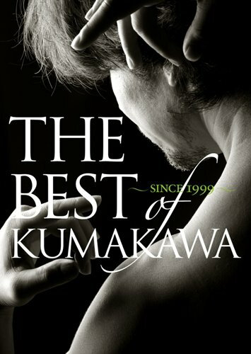 バレエ DVD 熊川哲也 THE BEST OF KUMAKAWA〜since1999〜 鑑賞
