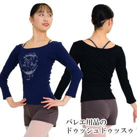 バレエ トップス Tシャツ ジゼルハート×DD【チュチュ】8分袖Tシャツ コットン 日本製 レディース 長袖