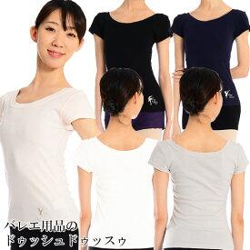 バレエ トップス 大人 Tシャツ セレナーデ刺繍ラウンドネックTシャツ