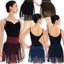 バレエ スカート ボトムス スパッツ内蔵型ですっきり着られる チュールネット・スパッツ付きスカート クロワゼVOL,77 P14掲載商品