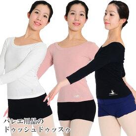 バレエ トップス 大人 Tシャツ きれい グラン・パ・ドゥ・シャ刺繍8分袖ラウンドネックTシャツ あす楽