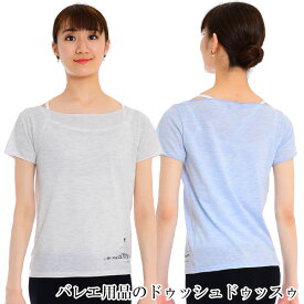 バレエ トップス Tシャツ ジゼルハート×DDTシャツ【ウォームアップ】 ドゥッシュドゥッスゥ