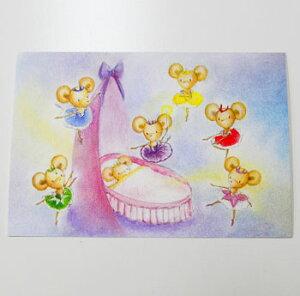 バレエ ポストカード 雑貨 「エミリーはちいさなバレリーナ」 挨拶 発表会 プレゼント コッペリア 眠りの森の美女 ラ・シルフィード レッスン オルセー美術館の時計裏