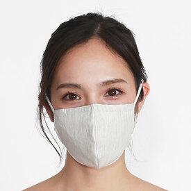マスク ファブリックケアマスク coco-kara(オーガニックコットンタイプ) 雑貨 オシャレ 抗ウイルス