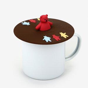 送料無料◆カップカバー Silicone mug lid 03 Jelly bear/デイリーライク Dailylike かわいい おしゃれ マグカップカバー コップカバー コップのふた コップの蓋 シリコン 110×32mm ゼリーベア クマグ