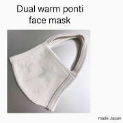 PUPULA(ププラ)デュアルウォームフェイスマスクpupuladualwarmfacemask【セレクトショップ】【レディースファッション30代40代50代】