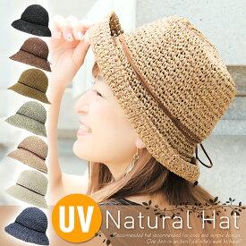 帽子 レディース UV ハット 熱中症対策 麦わら帽子 麦わら ストローハット アウトドア UVカット 紫外線防止 つば広 折りたたみ サイズ調整 おしゃれ 可愛い 日よけ リボン リボン巻きペーパー麦わら帽子 浴衣 イチヨンプラス